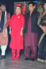 Jeetendra and Rakhi Sawant at global achiever awards on 12th Nov 2016 (32)_582814731222e.JPG