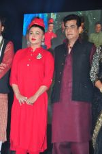 Jeetendra and Rakhi Sawant at global achiever awards on 12th Nov 2016 (33)_5828143bc3b3d.JPG