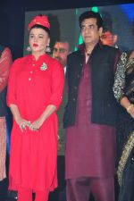 Jeetendra and Rakhi Sawant at global achiever awards on 12th Nov 2016 (34)_582814739e66f.JPG