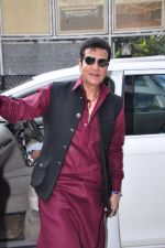 Jeetendra at global achiever awards on 12th Nov 2016 (41)_5828143e31548.JPG