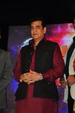 Jeetendra at global achiever awards on 12th Nov 2016 (48)_5828144383331.JPG