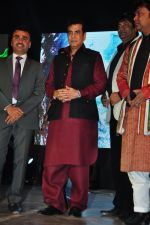 Jeetendra at global achiever awards on 12th Nov 2016 (49)_5828144440ff9.JPG