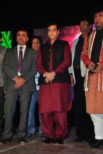 Jeetendra at global achiever awards on 12th Nov 2016 (50)_5828144500f1a.JPG