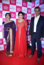 Raveena Tandon at Seven seas event to celebrate children_s Day on 12th Nov 2016 (5)_5828168aa573a.JPG