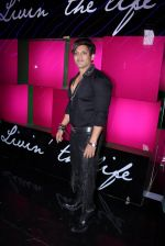 Yash Birla at Ananya Birla single launch with Universal in Mumbai on 12th Nov 2016 (27)_5828122929bf1.JPG