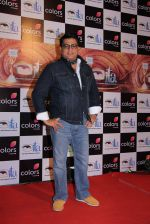 Ayub Khan at ITA Awards 2016 in Mumbai on 13th Nov 2016 (298)_582ab09aa3f5d.JPG