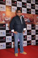 Ayub Khan at ITA Awards 2016 in Mumbai on 13th Nov 2016 (299)_582ab09b66f03.JPG