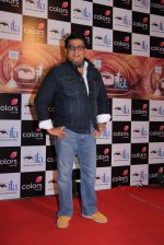 Ayub Khan at ITA Awards 2016 in Mumbai on 13th Nov 2016 (300)_582ab09c1801c.JPG