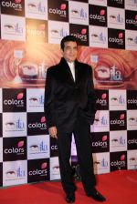 Jeetendra at ITA Awards 2016 in Mumbai on 13th Nov 2016 (380)_582ab0c3ecb90.JPG