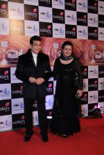 Jeetendra at ITA Awards 2016 in Mumbai on 13th Nov 2016 (416)_582ab0c5c007f.JPG