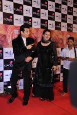 Jeetendra at ITA Awards 2016 in Mumbai on 13th Nov 2016 (417)_582ab0c6582a8.JPG