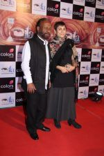 Ketan Mehta, Depa Sahi at ITA Awards 2016 in Mumbai on 13th Nov 2016 (217)_582ab0dc38ba2.JPG