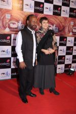Ketan Mehta, Depa Sahi at ITA Awards 2016 in Mumbai on 13th Nov 2016 (218)_582ab0e61c6cc.JPG