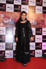 Poonam Dhillon at ITA Awards 2016 in Mumbai on 13th Nov 2016 (346)_582ab127de2ad.JPG