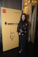 at the launch of Write India stories compilation book in St Regis on 13th Nov 2016 (114)_582aaeaf9f8a8.JPG
