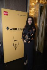 at the launch of Write India stories compilation book in St Regis on 13th Nov 2016 (115)_582aaeb043d29.JPG