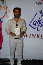 Abhishek Kapoor at Twinkle Khanna_s book launch in J W Marriott, Mumbai on 15th Nov 2016 (5)_582c0f492ad41.JPG