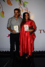 Akshay Kumar, Shabana Azmi at Twinkle Khanna_s book launch in J W Marriott, Mumbai on 15th Nov 2016 (94)_582c0f541a264.JPG