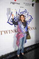 Dimple Kapadia at Twinkle Khanna_s book launch in J W Marriott, Mumbai on 15th Nov 2016 (27)_582c0ff0d2b17.JPG