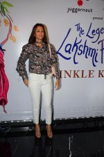 Gayatri Joshi at Twinkle Khanna_s book launch in J W Marriott, Mumbai on 15th Nov 2016 (16)_582c103799e65.JPG