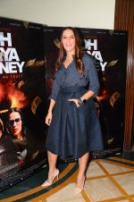 Neha Dhupia promote Moh Maya Money on 15th Nov 2016