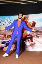 Ranveer Singh at Befikre promotions in Mumbai on 15th Nov 2016 (34)_582c0e8f4f496.JPG