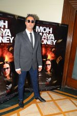 Ranvir Shorey promote Moh Maya Money on 15th Nov 2016