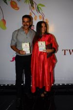 Shabana Azmi at Twinkle Khanna_s book launch in J W Marriott, Mumbai on 15th Nov 2016 (95)_582c108333b0a.JPG