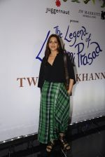 Sonali Bendre at Twinkle Khanna_s book launch in J W Marriott, Mumbai on 15th Nov 2016 (13)_582c10907f5bd.JPG