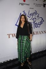 Sonali Bendre at Twinkle Khanna_s book launch in J W Marriott, Mumbai on 15th Nov 2016 (9)_582c108e00724.JPG