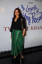 Sonali Bendre at Twinkle Khanna_s book launch in J W Marriott, Mumbai on 15th Nov 2016 (12)_582c108fc6ec0.JPG