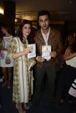 Twinkle Khanna_s book launch in J W Marriott, Mumbai on 15th Nov 2016 (82)_582c10bc8be91.JPG