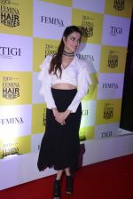 Divya Kumar at Femina Salon And Spa Hair Heroes awards on 16th Nov 2016 (136)_582d5d122acac.JPG