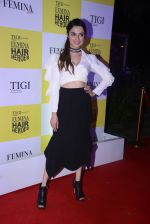 Divya Kumar at Femina Salon And Spa Hair Heroes awards on 16th Nov 2016 (138)_582d5d1368020.JPG