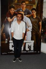 Nitesh Tiwari at Dangal interview in Mumbai on 16th Nov 2016 (10)_582d5c9ee55f9.JPG