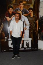 Nitesh Tiwari at Dangal interview in Mumbai on 16th Nov 2016 (11)_582d5c9f8afc5.JPG