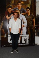 Nitesh Tiwari at Dangal interview in Mumbai on 16th Nov 2016 (12)_582d5ca02ca3b.JPG