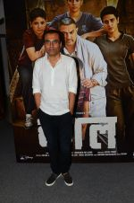 Nitesh Tiwari at Dangal interview in Mumbai on 16th Nov 2016 (13)_582d5ca0e703f.JPG
