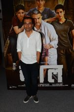 Nitesh Tiwari at Dangal interview in Mumbai on 16th Nov 2016 (14)_582d5ca18c199.JPG