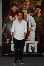 Nitesh Tiwari at Dangal interview in Mumbai on 16th Nov 2016 (5)_582d5c9c9dd21.JPG