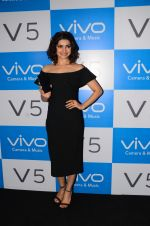Prachi Desai endorses Vivo phone in Mumbai on 16th Nov 2016 (16)_582d5eeb17f90.JPG