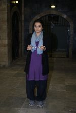 Vidya Balan promotes Kahaani 2  in a jail set on 16th Nov 2016 (26)_582d5f34bdf89.JPG