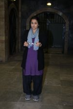 Vidya Balan promotes Kahaani 2  in a jail set on 16th Nov 2016 (28)_582d5f35ef305.JPG