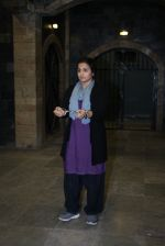 Vidya Balan promotes Kahaani 2  in a jail set on 16th Nov 2016 (31)_582d5f37afcd1.JPG