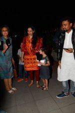 Sanjay Dutt, Manyata Dutt with Kids on 18th Nov 2016 (18)_583067a06bee6.JPG