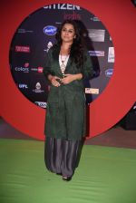 Vidya Balan at Global Citizen Festival India 2016 on 18th Nov 2016 (50)_58306ace8ef62.JPG