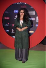 Vidya Balan at Global Citizen Festival India 2016 on 18th Nov 2016 (53)_58306acfcd23e.JPG