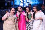 Vidya Balan at the Reunion of Hum Panch at the ZEE Zilver Jubilee Celebrations on 18th Nov 2016 (4)_5830680746c30.JPG