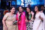 Vidya Balan at the Reunion of Hum Panch at the ZEE Zilver Jubilee Celebrations on 18th Nov 2016 (5)_58306808839e2.JPG