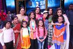 Vidya Balan at the Reunion of Hum Panch at the ZEE Zilver Jubilee Celebrations on 18th Nov 2016 (6)_58306809ccf6a.JPG
